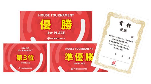 イベント・キャンペーンの配信