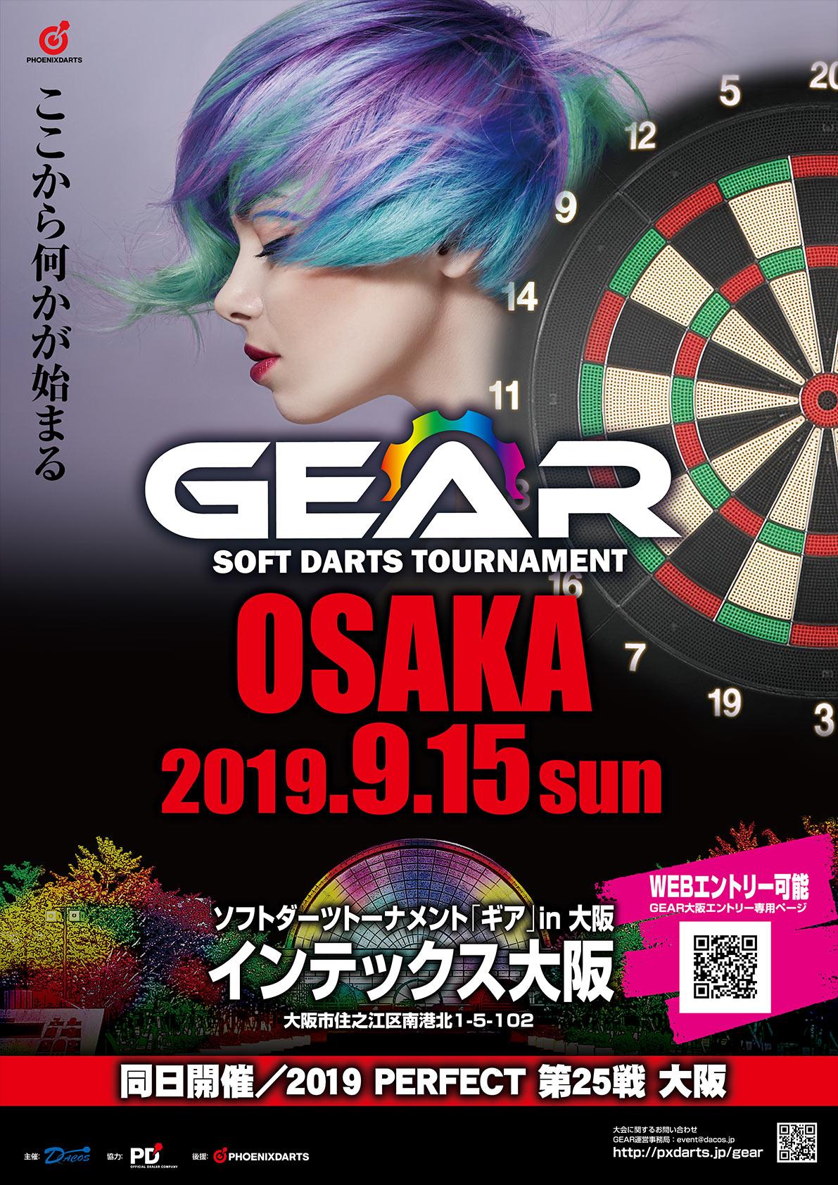 GEAR in 大阪