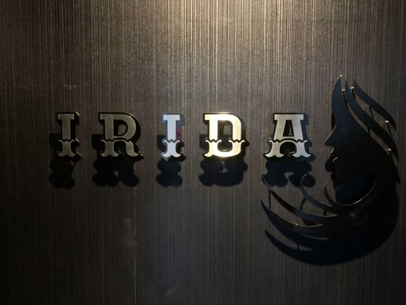 [東京都]Girl's Bar IRIDA