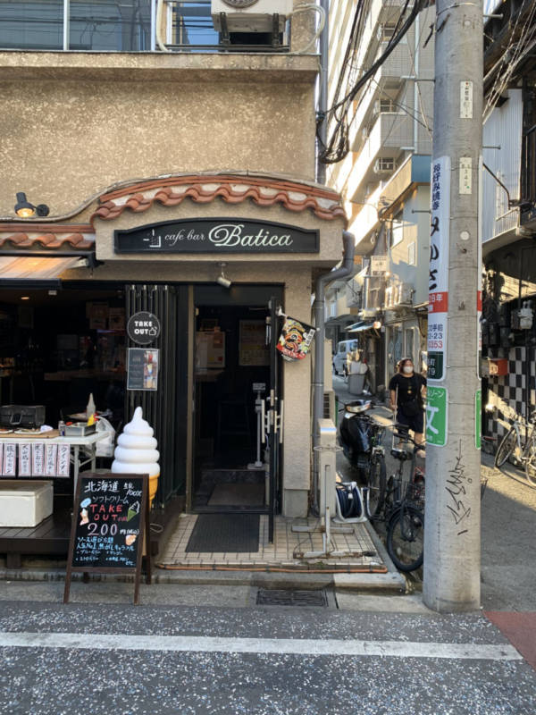 [神奈川県]cafe bar Batica39