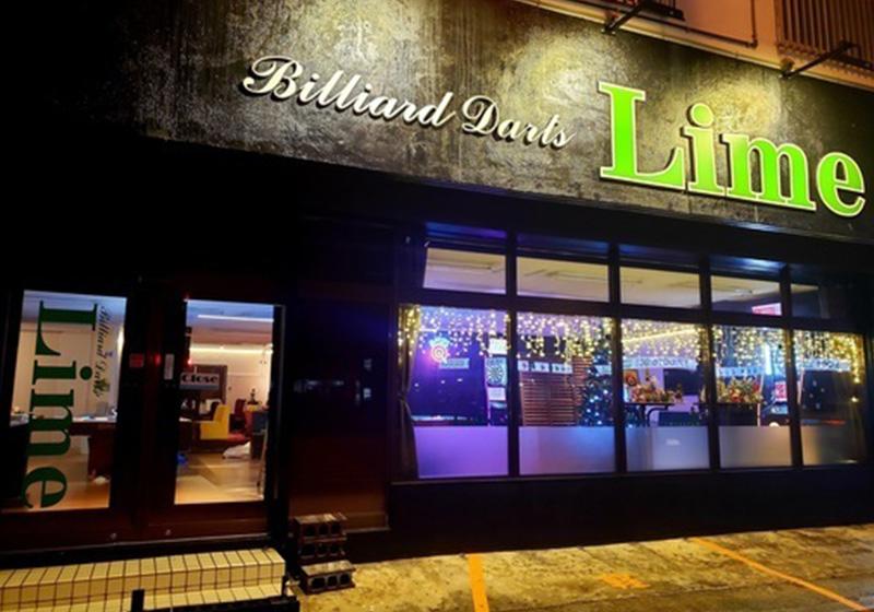 [沖縄県]Billiard Darts Lime