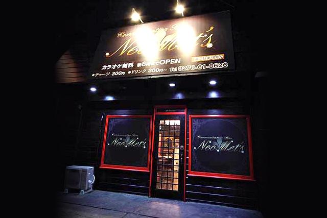 [群馬県]Communication Bar Neo Met's