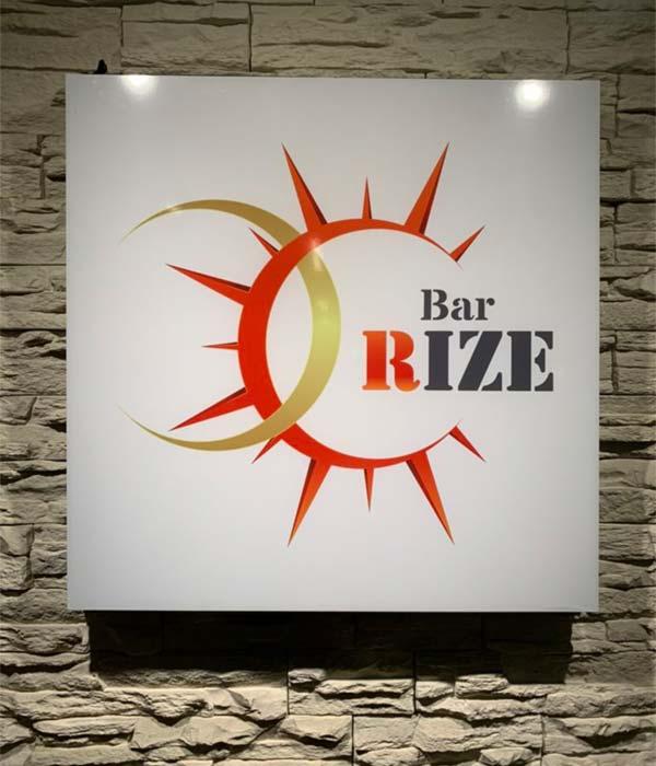 [福島県]BAR  RIZE