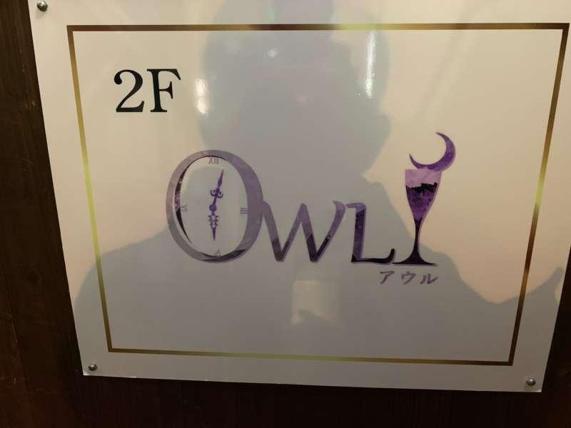 [福島県]OWL